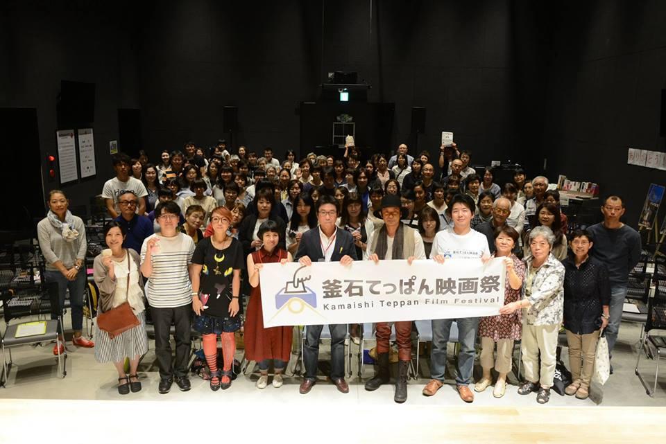0901釜石てっぱん映画祭.jpg