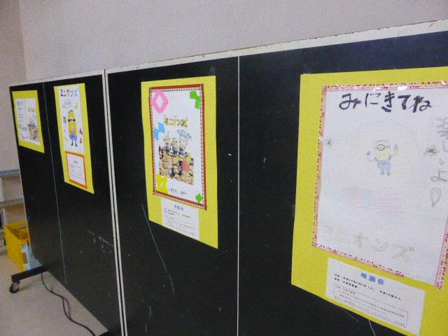 3月4日気仙沼大島児童館「ミニオンズ」2.JPG