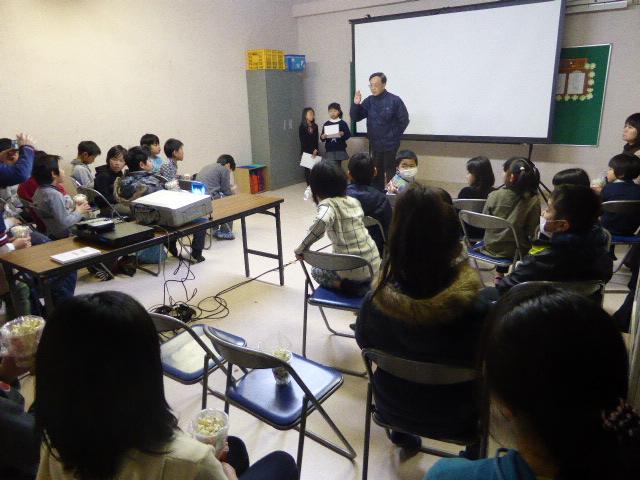 3月4日気仙沼大島児童館「ミニオンズ」4.JPG