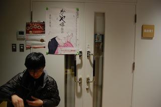 DSC_0034.JPG