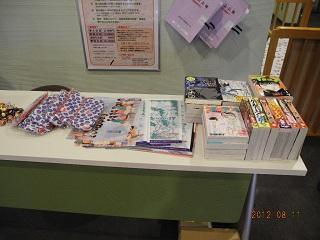 aizuwakamatsu_0811_03.jpg