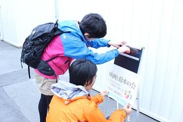 ishinomaki_0722_01.jpg