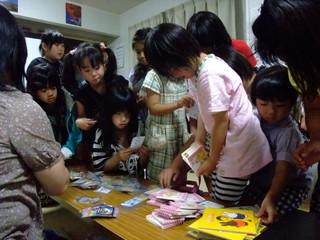 miyako_0708_07.jpg