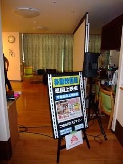 miyako_0709_01.jpg