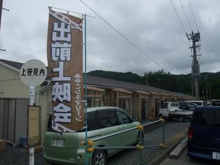 miyako_0720_02.jpg