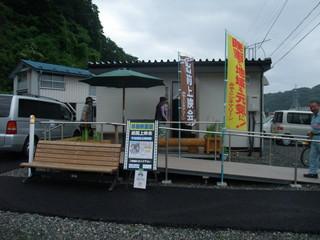 miyako_0725_01.jpg