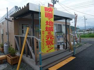 miyako_0725_06.jpg