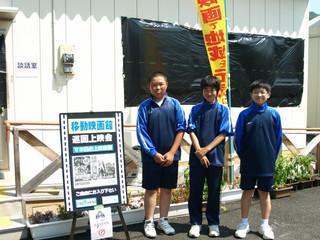 miyako_0730_02.jpg