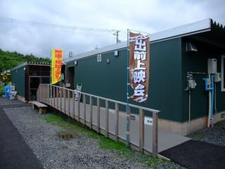 みた公園01.jpg