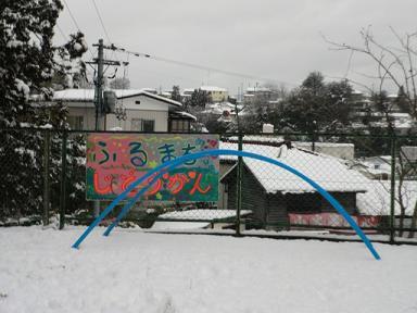 シネマエール東北_古町児童館 004.jpg