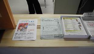 大野台1.JPG