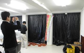 大野台2.JPG