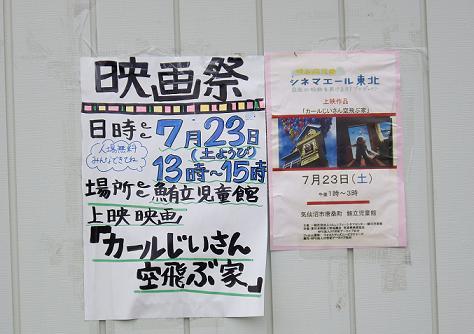 宮崎さん01.JPG