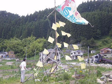 0724米崎保育園1.JPG