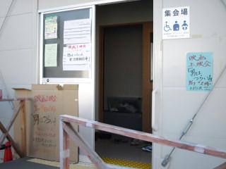 taro006_20110927191439.jpg