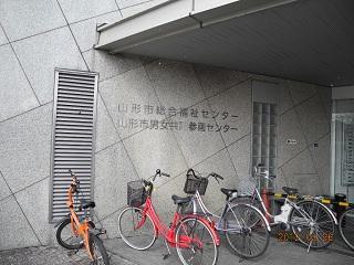 yamagata_03262012_02.JPG